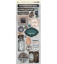 Набор чипборда Мистер Грей, 28 элементов, FD2078202