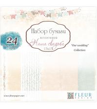 Набор бумаги Наша Свадьба от FLEUR design, арт. FD1003715