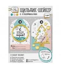 """Шильдик-шейкер с блестками """"Счастья и волшебства!"""", 11х15 см, арт. 2171735"""