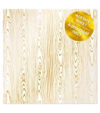 Ацетатный лист с фольгированием Golden Wood Texture 30,5х30,5 см, арт. FDFMA-1-007