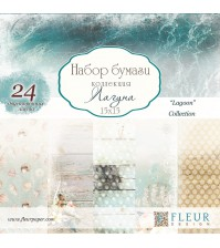 Набор бумаги Лагуна от FLEUR design, арт. FD1005415