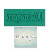 Молд надпись Паспорт, арт. ARTMD0525