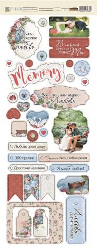Набор чипборда История любви, 35 элементов, FD2079603