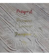 Надпись из термотрансферной пленки Паспорт, SC102044