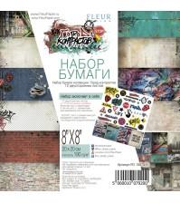 Набор бумаги Город контрастов, 20х20, 12 двусторонних листов, FD1007920