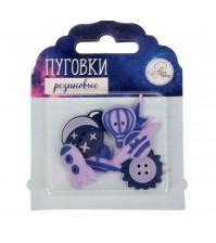 Набор декоративных резиновых пуговиц Бесконечность, арт. 1767462