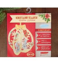 Набор для создания и декорирования сувенира Me To You Рождественская сказка, арт. 3268163