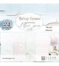 Набор бумаги Мой день от FLEUR design, арт. FD1004215