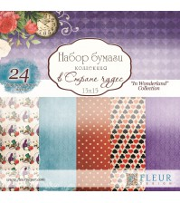 Набор бумаги В стране чудес от FLEUR design, арт. FD1005215