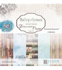 Набор бумаги Блошиный рынок от FLEUR design, арт. FD1004515